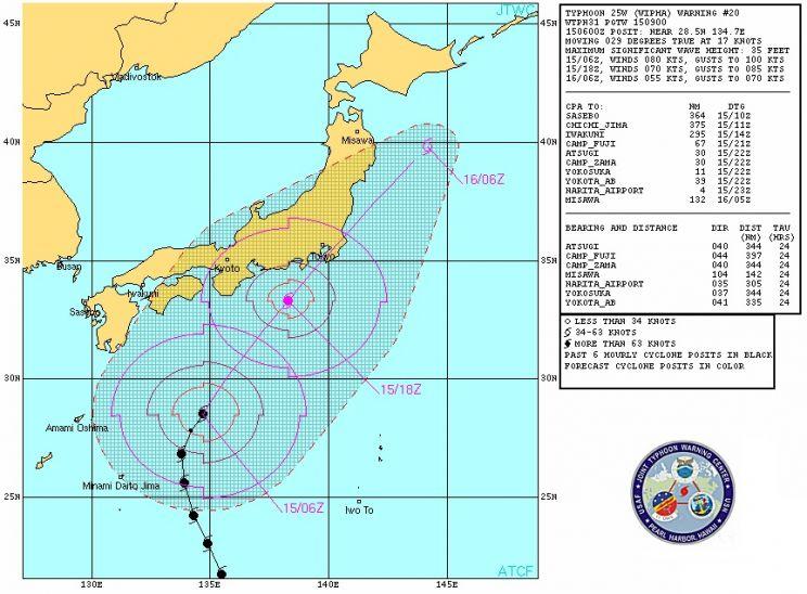 Tufão atinge hoje região da usina nuclear japonesa de Fukushima