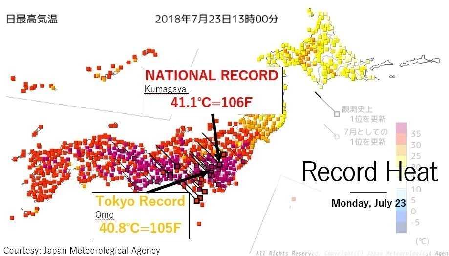 Recordes de calor e fogo no Hemisfério Norte