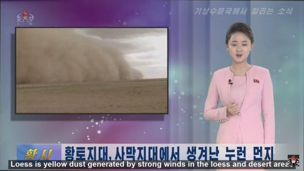 Lockdown por tempestade de areia na Coreia do Norte